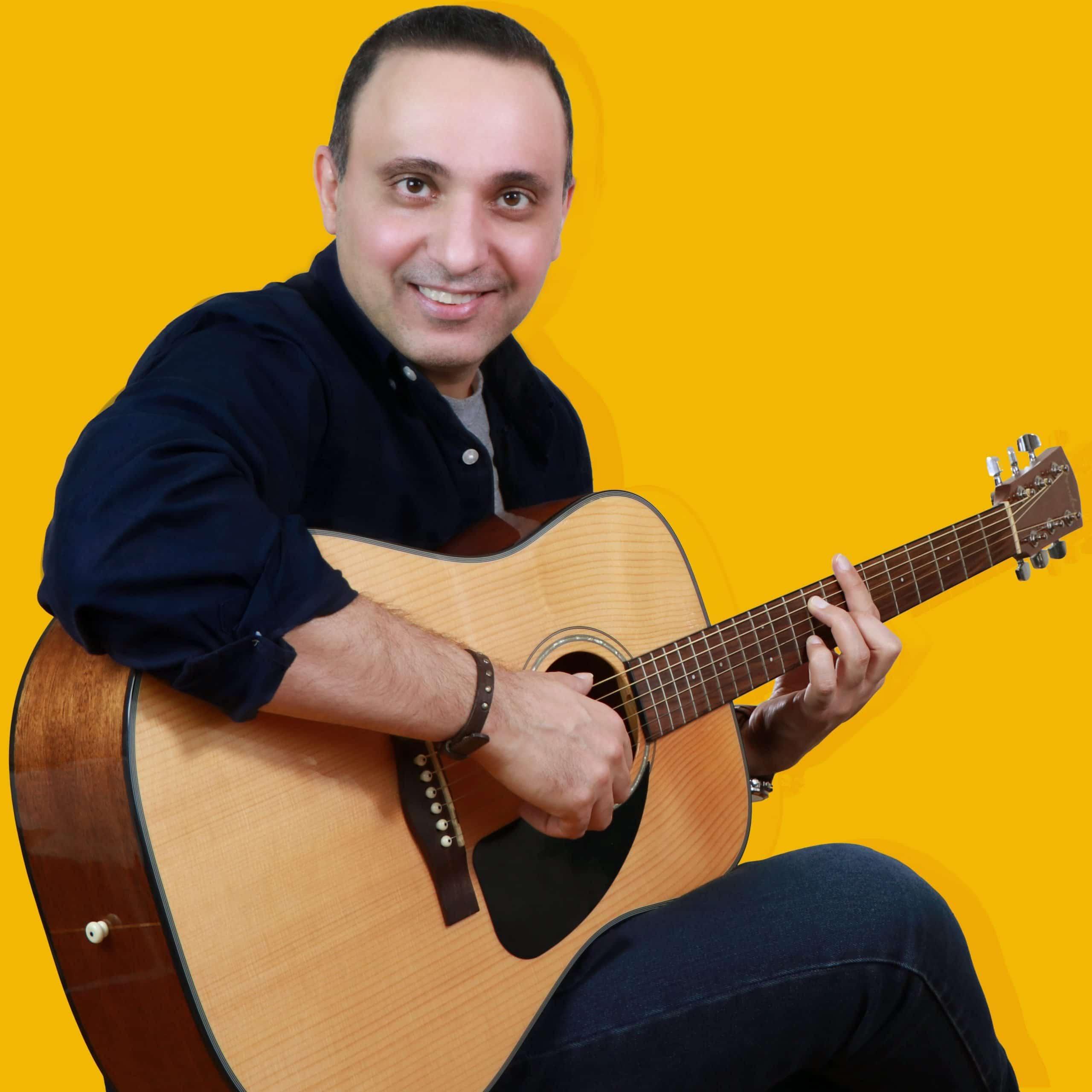 Iman Guitar Profile Picture scaled